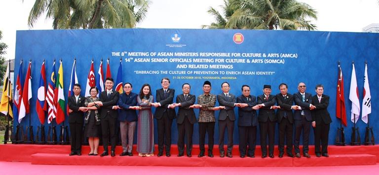 """AMCA รับรอง """"ปฏิญญายอกยาการ์ตาฯ"""" หนุนวัฒนธรรมสู่สันติภาพอาเซียน"""