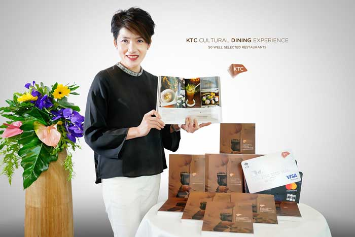 """เคทีซีเปิดตัวพ็อกเก็ตบุ๊ค """"KTC Cultural Dining Experience""""  รวม 50 ร้านอาหารพรีเมียม พร้อมสิทธิพิเศษมากมาย"""