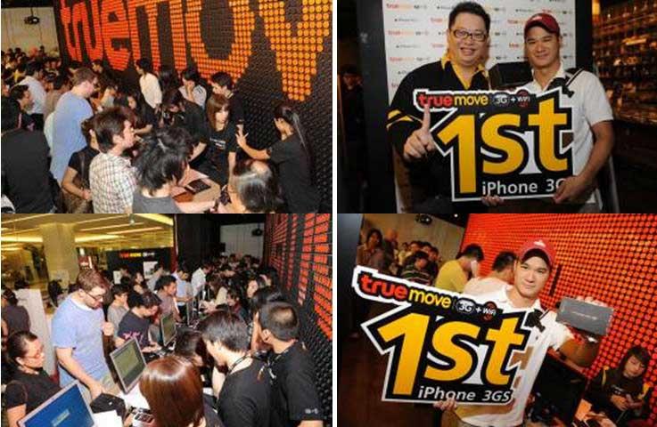 บรรยากาศการขาย iPhone 3G ในไทยครั้งแรกวันที่ 16 มกราคม 2552