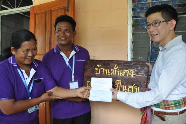 'รมต.กอบศักดิ์' มอบบ้านมั่นคงให้ชาวบ้าน จ.ปราจีนบุรี จำนวน 47 หลัง