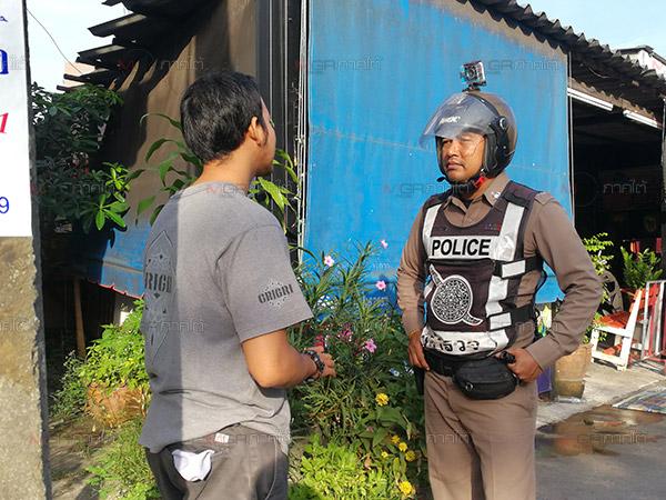 ว่าที่ร้อยตรีแอบมองหญิงสาวแล้วช่วยตัวเองชาวบ้านเห็นแจ้งตำรวจจับอ้างแค่ฉี่