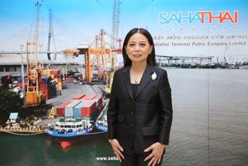 สหไทย เทอร์มินอล เปิดให้บริการศูนย์ซ่อมบำรุง เฟส 2