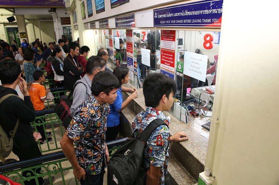 ผู้โดยสารรถไฟฯ ล้น! ปีใหม่จัด 244ขบวน/วัน จองเต็มความจุ 100%