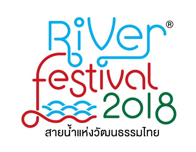 """ไทยเบฟ เตรียมจัด """"River Festival 2018 สายน้ำแห่งวัฒนธรรมไทย"""" ครั้งที่ 4 ชูแนวคิด """"สุข แสง ศิลป์"""" 21-24 พ.ย.นี้"""