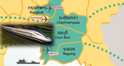 """บีทีเอสลั่นกลุ่ม""""BSR""""สู้ไม่ถอยชิงรถไฟ3สนามบิน พร้อมลงทุนขยายไประยอง"""