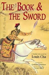ปกหนังสือ The Book & The Sword
