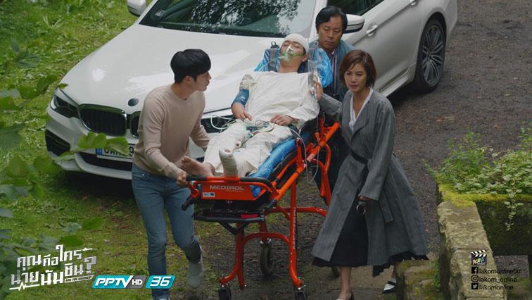 """""""ซอคังจุน"""" ประสบอุบัติเหตุรถชน อาการโคม่า!"""