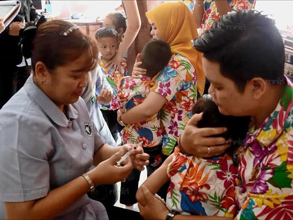 จนท.ระดมฉีดวัดซีนป้องกันโรคหัดหลังเริ่มระบาดสู่นราธิวาส