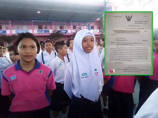 ศาลปกครองสั่งคุ้มครองชั่วคราว ให้สิทธิเด็กมุสลิมคลุมฮิญาบใน ร.ร.อนุบาลปัตตานี
