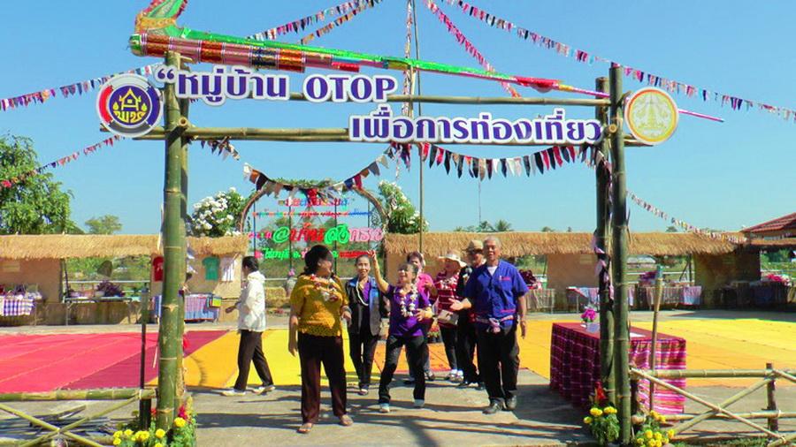 (ภาพชุด)พาเยือนถิ่นไทยญ้อ@นครพนม ยลแม่น้ำสองสี ชิมส้มปลาโดลือชื่อเมืองไชยบุรี(