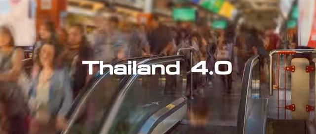 ประเทศกูมีหลบไป! เพลงแร็ปใหม่ล่าสุด Thailand 4.0