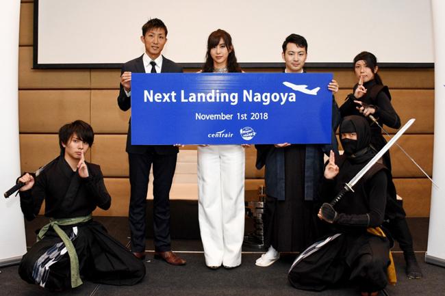 """สนามบินชูบุ เซ็นแทรร์ จับมือ """"วีเจจ๋า"""" ชวนคนไทยเที่ยว """"ชูบุ-ญี่ปุ่น"""" แช่ออนเซ็น-สัมผัสหมู่บ้านต้นกำเนิดนินจา-ลิ้มรสเนื้อวัวมัตสึซากะ"""