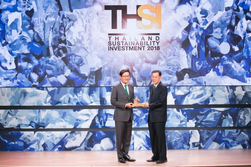เซ็นทารา ได้รับรางวัลหุ้นยั่งยืน 2018 จากตลาดหลักทรัพย์แห่งประเทศไทย