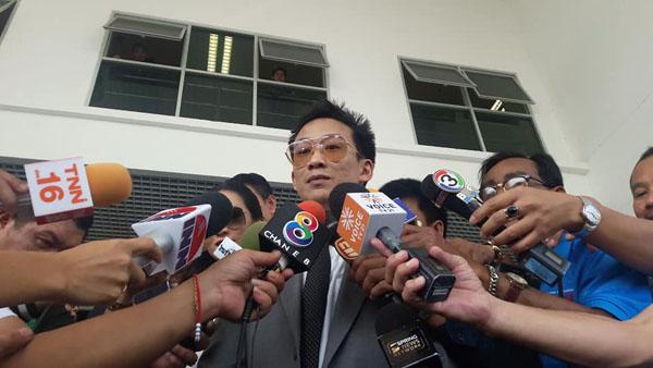 """""""โอ๊ค""""ขึ้นศาลปฏิเสธคดีฟอกเงิน 10 ล้านปล่อยกู้กรุงไทย นัดตรวจหลักฐาน 25 มิ.ย.62"""