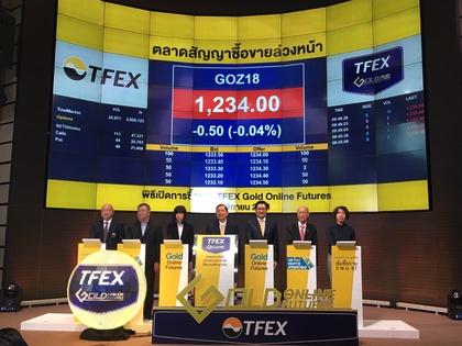 TFEX เปิดเทรดสินค้าใหม่ Gold Online Futures ไม่มีผลกกระทบ FX -ไม่มีการส่งมอบทองคำจริง