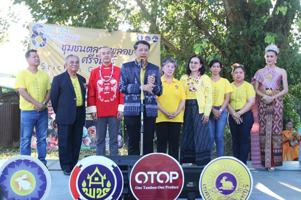 "OTOP village 8เส้นทาง เปิด 9 หมู่บ้าน6อำเภอโครงการหมู่บ้านOTOP เพื่อการท่องเที่ยวเมืองจันท์ ""OTOP Village ไปแล้วจะรัก"" จังหวัดจันทบุรี"