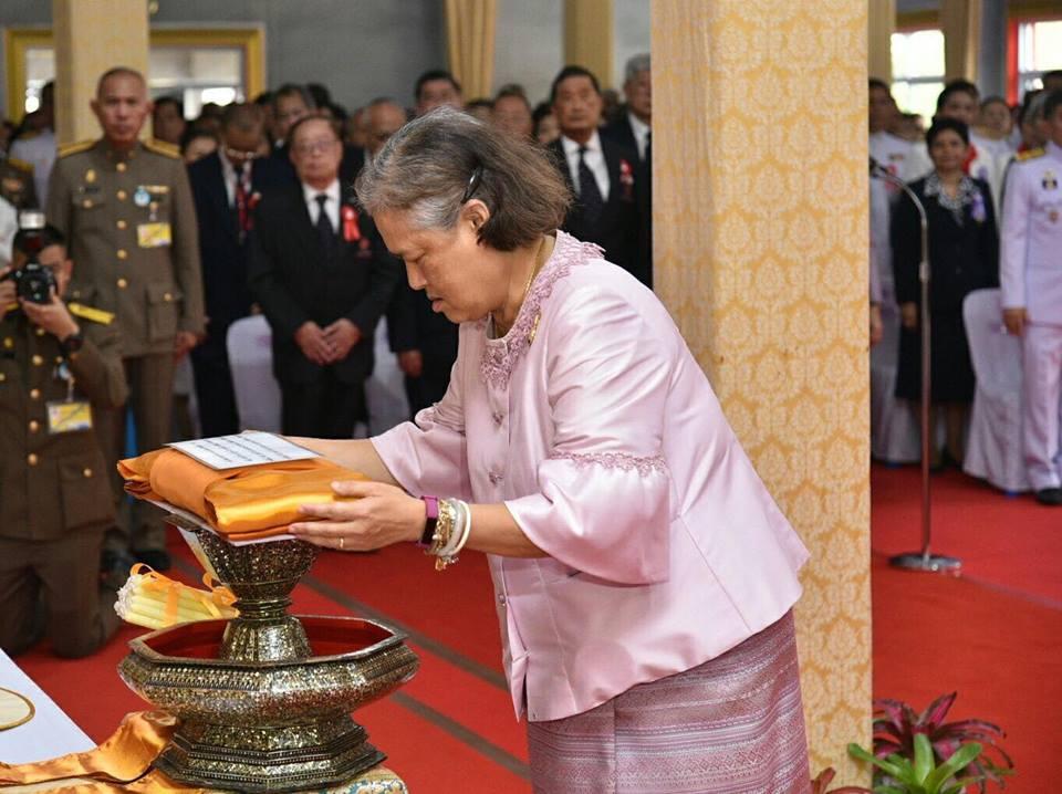 สมเด็จพระเทพฯ ทรงถวายผ้าพระกฐินสภากาชาดไทยประจำปี 2561