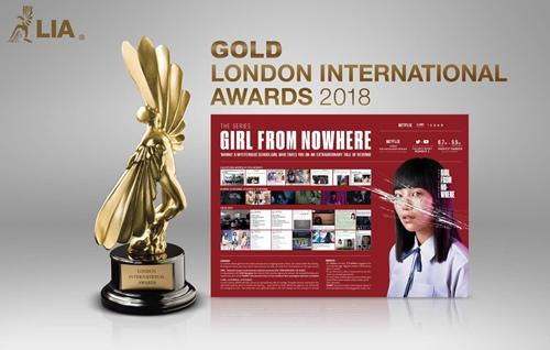 """""""เด็กใหม่"""" แรงไม่หยุดคว้ารางวัลระดับโลก """"Gold Awards"""" จากงาน """"LIA 2018"""""""