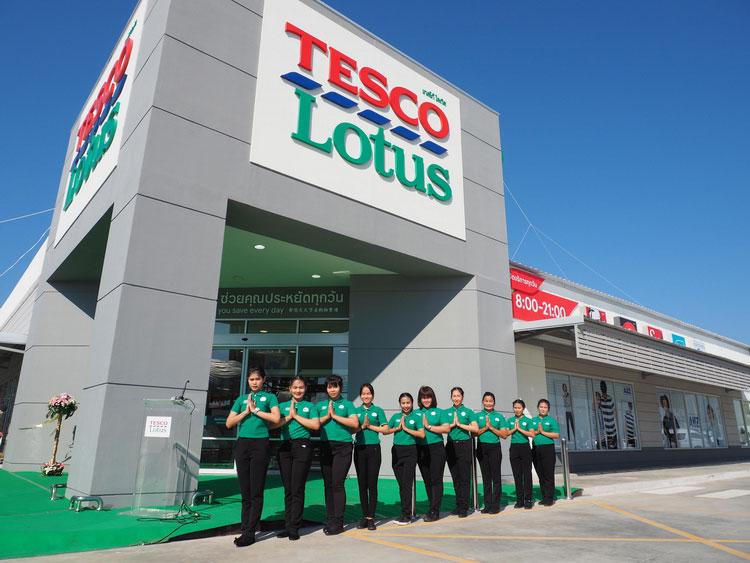 เทสโก้ โลตัส เปิดสาขาอู่ตะเภา รับอีอีซี จัดครบสินค้าบริการอาหาร ชูศูนย์รวมคนตะวันออก
