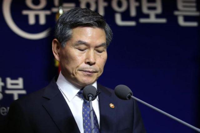 """เกาหลีใต้ขอโทษกรณีทหาร """"ข่มขืน"""" ผู้ประท้วงต้านรัฐประหารปี 1980"""