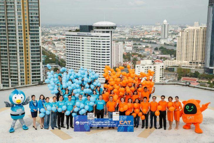 Krungthai Next จะเป็นหนึ่งในเครื่องมือสำคัญในการต่อยอดธุรกิจด้วยบิ๊กดาต้าของทั้ง 2 บริษัท