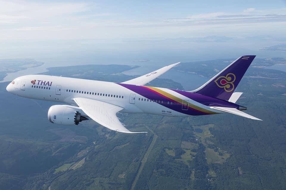 การบินไทยขาดทุนQ3/61 กว่า 3.6 พันล.พิษน้ำมันแพง-ไต้ฝุ่นถล่ม
