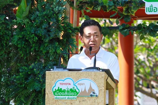มร.มิจิโนบุ ซึงาตะ เจ้าหน้าที่บริหาร บริษัท โตโยต้า มอเตอร์ คอร์ปอเรชั่น ประเทศญี่ปุ่น และกรรมการผู้จัดการใหญ่ บริษัท โตโยต้า มอเตอร์ ประเทศไทย จำกัด