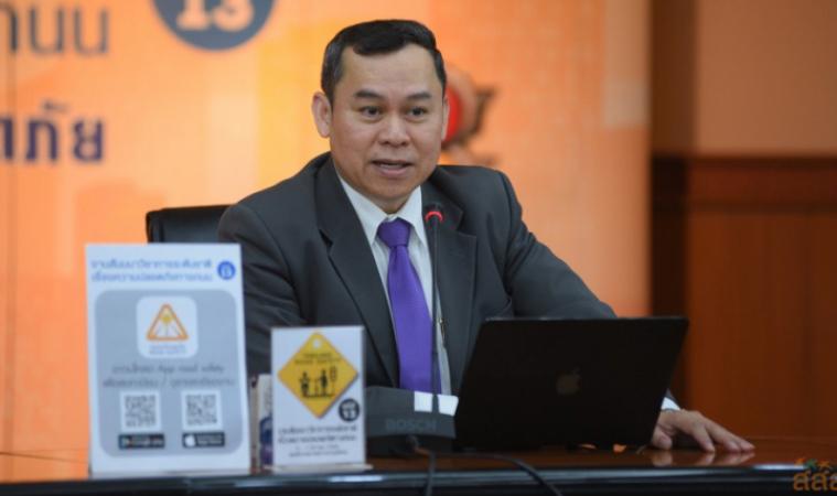 ดร.นพดล กรรณิกา ผู้อำนวยการสำนักวิจัยซูเปอร์โพล (SUPER POLL) มูลนิธิ สถาบันวิจัยความสุขชุมชนและความเป็นผู้นำ