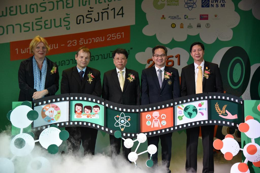 ชวนเด็กไทยเรียนรู้สุขภาพผ่านหนังวิทยาศาสตร์