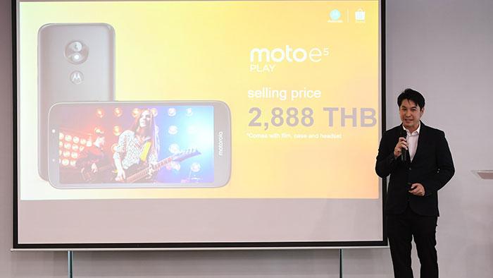 โมโตฯ ลองตลาดออนไลน์ จับช้อปปี้ขาย Moto e5 Play 2,888 บาท