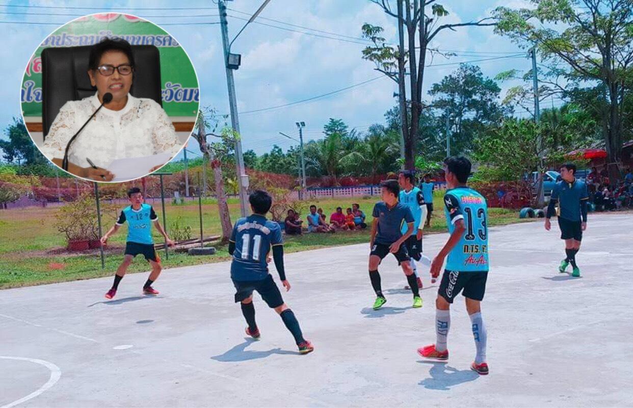 """สพป.นครศรีฯเขต 2 จัด""""สพฐ.เกมส์"""" 14-16 พ.ย.คัดเด็กเด่นกีฬาส่งแข็งต่อระดับเขต"""