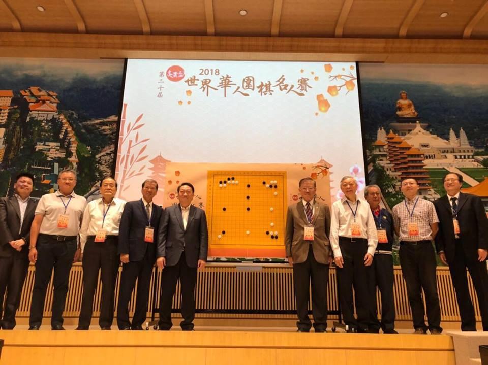 """สมาพันธ์หมากล้อมฯ จัดแข่งขัน """"โกะจีนโลก"""" ระดมนักวางหมากกว่า 80 คนจากทั่วโลกประชันฝีมือ"""