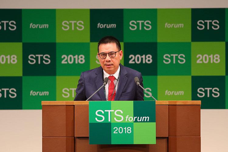 """เอสซีจี ร่วมปาฐกถาในงาน STS forum 2018 หัวข้อ """"Science and Technology in Business and Finance"""""""