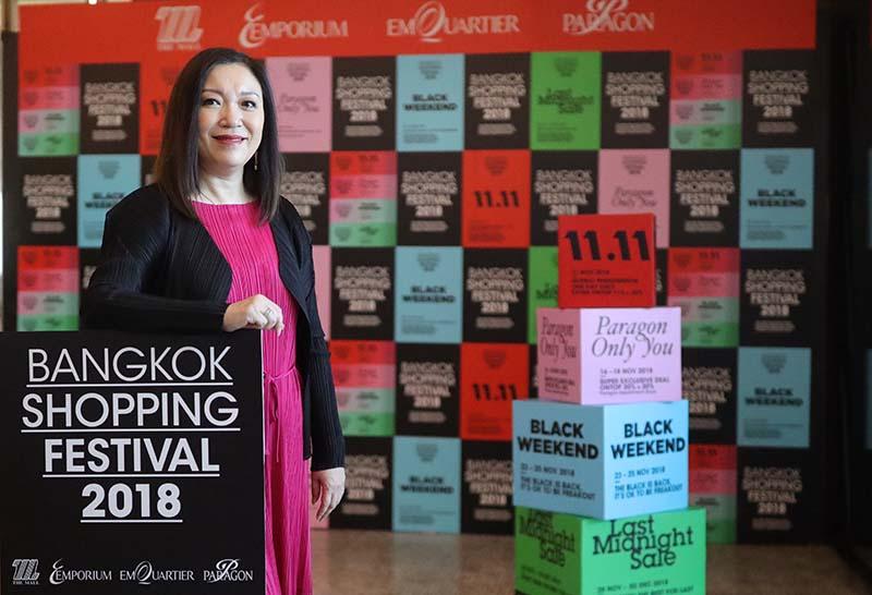 เดอะมอลล์ กรุ๊ป ตอกย้ำความเป็นผู้นำ World - Class Shopping Destination  จัดเทศกาลBangkok Shopping Festival 2018