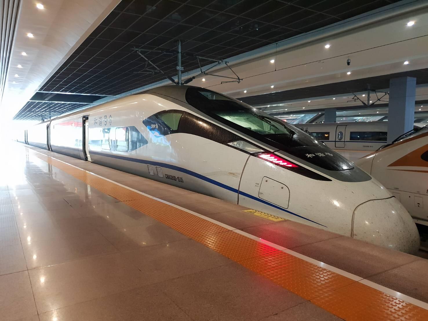 เครือเจริญโภคภัณฑ์และพันธมิตรนานาชาติ พร้อมยื่นซองประมูลโครงการรถไฟฟ้าความเร็วสูงเชื่อม 3 สนามบิน
