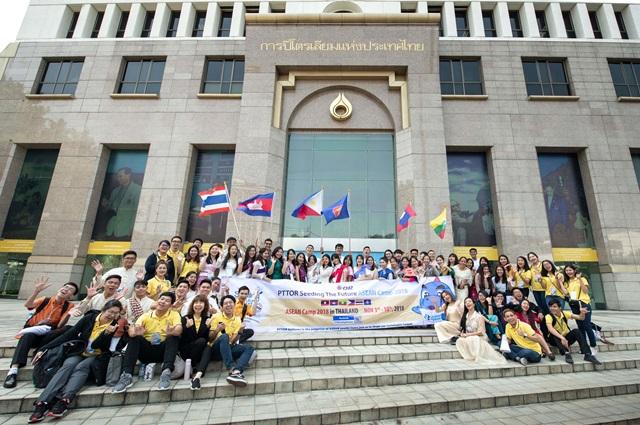 "PTTOR Seeding the Future ASEAN Camp 2018 ""สร้างเครือข่ายเยาวชนในอาเซียน"""
