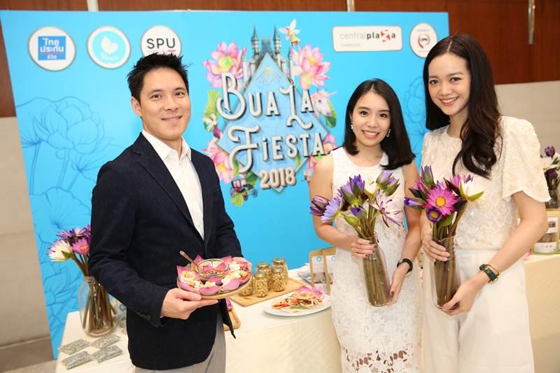 Bua La Fiesta 2018 ชมความงดงามของ ดอกบัว ราชินีแห่งไม้น้ำ