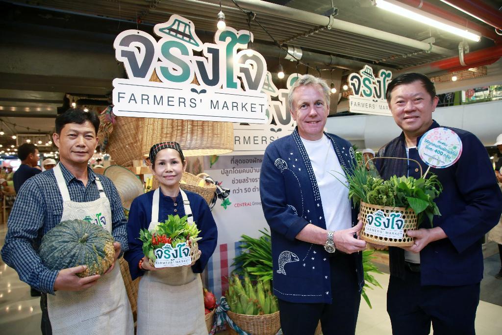 """กลุ่มเซ็นทรัลผุด""""จริงใจ Farmers' Market""""  ให้เกษตรกรขายเงินสด-คิกออฟที่อุดรธานี"""