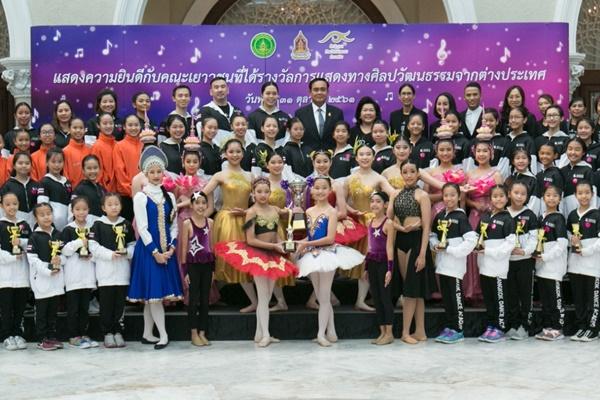 """""""CSTD ประเทศไทย""""นำเยาวชนนักเต้นสร้างชื่อ บนเวทีระดับนานาชาติ"""