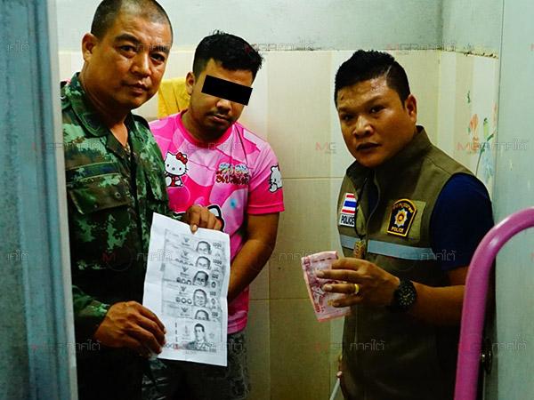 จบเกม! หนุ่มพัทลุงวัย 26 ปีริค้ายาบ้าถูกเจ้าหน้าที่ตามจับถึงบ้าน