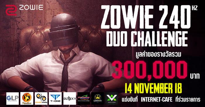 """WhiteElephantEsport"" ฟอร์มแรง คว้าแชมป์วันแรก ""ZOWIE PUBG 240Hz DUO CHALLENGE"""