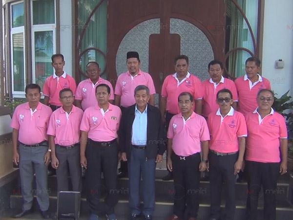 ที่ปรึกษาพรรคชาติไทยพัฒนาลงใต้วางแผนการเมือง เตรียมเลือกตั้งว่าที่ผู้สมัคร สส.ชายแดนใต้