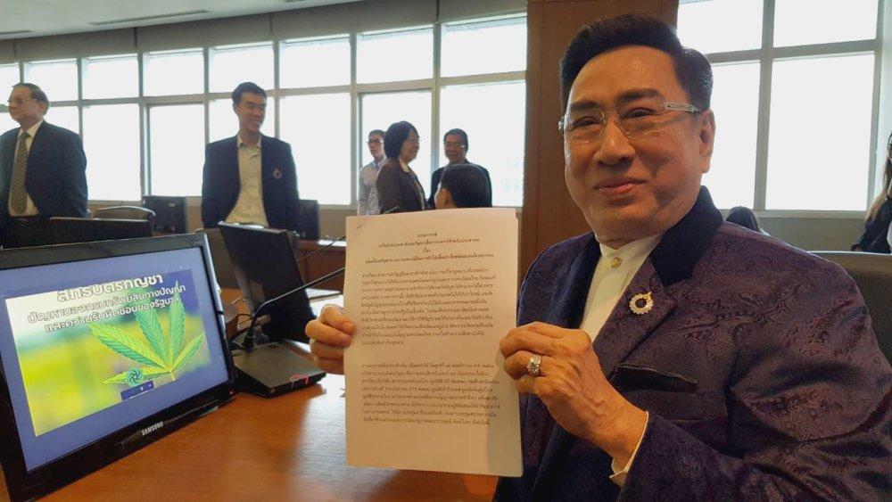 """ม.รังสิต จี้รัฐเลิกผูกขาด """"กัญชา"""" เปิดทางเอกชน-แพทย์แผนไทย ออก ม.44 ปลดจากยาเสพติดให้ใช้ทั่วไป"""