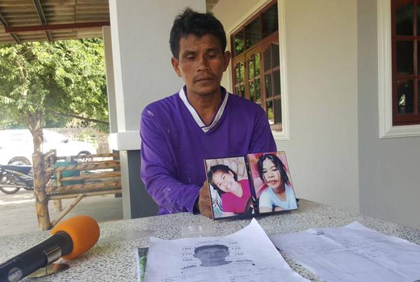 ภัยโซเชียลฯ! พ่อวอนช่วยลูกสาว 13 ปีหายจากบ้านร่วมเดือน เชื่อถูกชายติดต่อเฟซฯล่อลวง