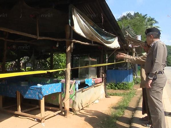 คืบหน้าคนร้ายยิงชาวบันนังสตาคาร้านน้ำชา เผยทำทีซื้อข้าวยำก่อนจ่อยิงระยะประชิด