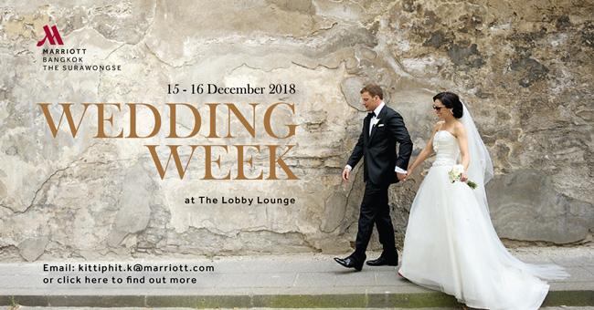 """""""แบงค็อกแมริออท เดอะ สุรวงศ์"""" จัดอีเวนท์ """"เดอะ เวดดิ้งวี (The Wedding Week)"""" ร่วมเนรมิตวันสำคัญของคุณ พร้อมมอบบริการและข้อเสนอสุดพิเศษ 15-16 ธันวาคมนี้"""