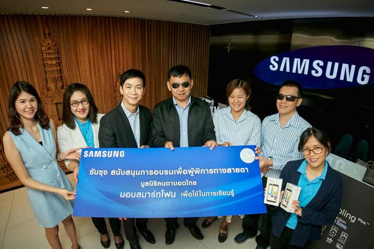 ซัมซุงสนับสนุนการอบรมสำหรับผู้พิการทางสายตา มอบสมาร์ทโฟนให้กับสถาบันคนตาบอดแห่งชาติเพื่อการวิจัยและพัฒนา ภายใต้มูลนิธิคนตาบอดไทย เพื่อนำไปใช้ในกิจกรรมอบรมการใช้สมาร์ทโฟนแก่ผู้พิการทางสายตาทั่วประเทศ เพื่อส่งเสริมทักษะการใช้อุปกรณ์การสื่อสาร ผ่านฟีเจอร์ Accessibility และเทคโนโลยี AI ที่ช่วยให้ผู้ที่มีความบกพร่องด้านการมองเห็น สามารถใช้สมาร์ทโฟนเพื่ออำนวยความสะดวกสบายให้ชีวิต โดยเฉพาะอย่างยิ่งในยุค 4.0 ที่เทคโนโลยีได้เข้ามามีบทบาทสำคัญในการดำเนินชีวิตประจำวัน