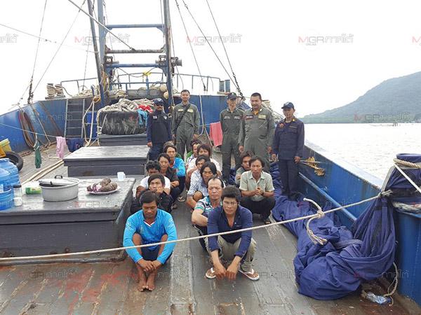 จนท.แฝงตัวเข้าจับกุมเรือประมงเวียดนามรุกน่านน้ำไทย 2 ลำพร้อมลูกเรือ 15 คน
