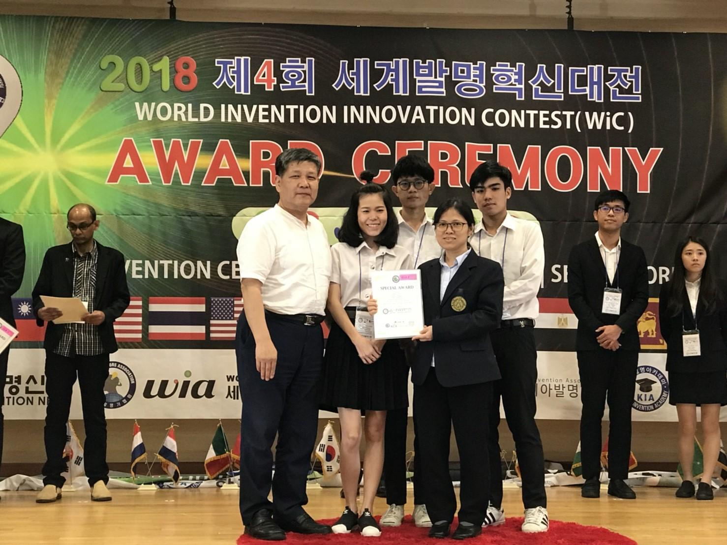 ทีมอาจารย์ และนักศึกษา มจธ. ผลงานนวัตกรรม NViro Filter รับรางวัล WiC 2018