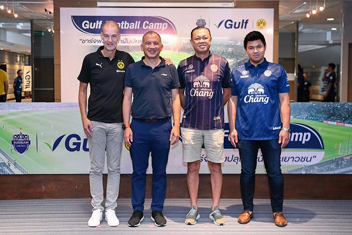 """กัลฟ์ ผนึกกำลัง บุรีรัมย์ ยูไนเต็ด เปิดโครงการ """"Gulf Football Camp : ชาร์จพลังปลุกฝันนักเตะเยาวชน"""""""